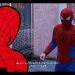 マーベルズスパイダーマン 偽スパイダーマン
