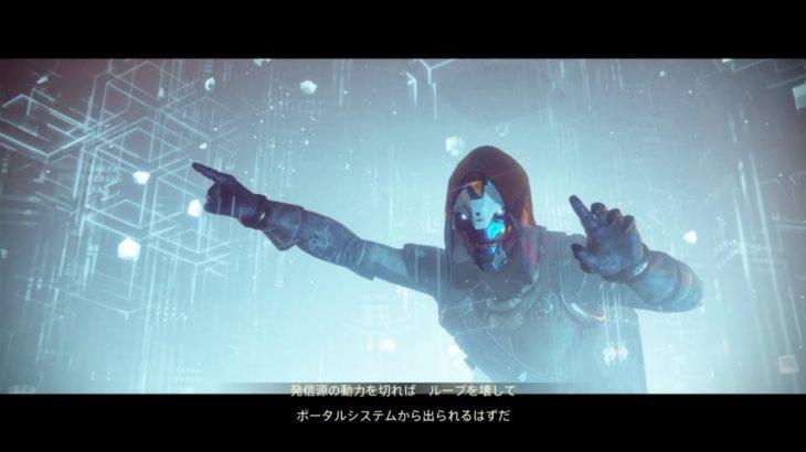[Destiny2]ゴーストの可愛い所あつめてみた! #1