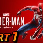 マーベル・スパイダーマン(PS4 Amazing) – 実況動画 PART 1 – 序章