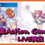 🔴【ACTION GAME】探索型アクションゲーム Rabi-Ribi ゲーム実況やっていきます #4【ケモ耳アクション】