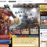 【ブラウザゲーム】戦国IXA Browser game 【歴史シミュレーションそれはロマン】 #8