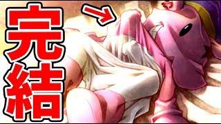 感動のエンディング!黒幕の正体と最後のバクロワイヤル【アイドルデスゲームTV】#24(終)