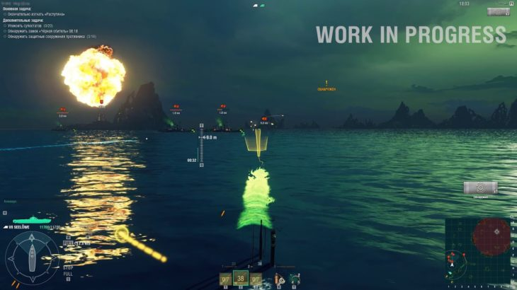 「World of Warships」潜水艦ゲームプレイ映像 – GAME Watch