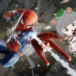 【ゲームを超えた!?】PS4スパイダーマンがすごいらしい!!