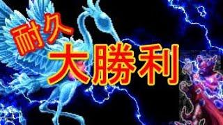 FFBE 真グラシアール大好きなルビカンテで最終決戦!?ハプニングの嵐!?